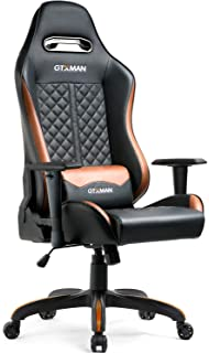 GTXMAN Gaming Chair Premium PU Leather Racing Executive Office Chair Video Game Chair Multi-Function