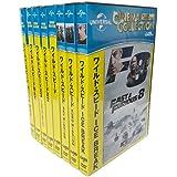 ワイルド・スピード ICE BREAK  他シリーズ  DVD8本セット