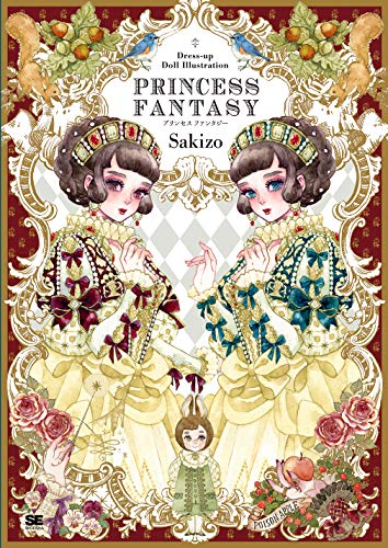 Dress-up Doll Illustration Princess Fantasy