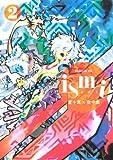 ism / i (2) (Z Magazine Comics) (2008) ISBN: 4063493709 [Japanese Import]