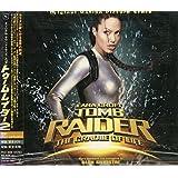 オリジナル・サウンドトラック・スコア「トゥームレイダー2」
