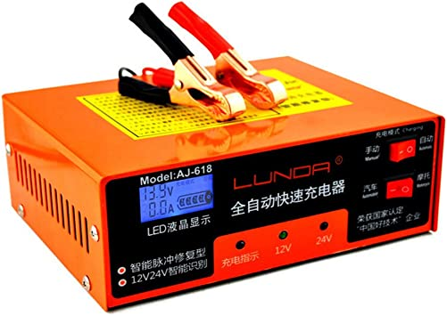 : 250V Full Automatic Car Battery Charger
