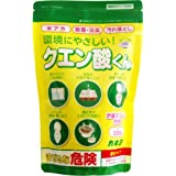 カネヨ石鹸 マルチクリーナー クエン酸くん 粉末 330g
