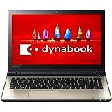 東芝 dynabook AZ85/VG 東芝Webオリジナルモデル (Windows 10 Home/Officeなし/15.6型/Core i7/ブルーレイ/サテンゴールド) PAZ85VG-BNA