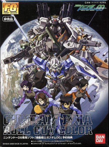 Chara Hobby 2011 Limited Mobile Suit Gundam 00 ELS Quanta resin kit (japan import)
