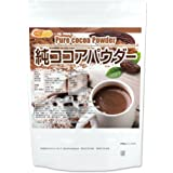 ココアパウダー500g 純ココア 無添加・無香料・砂糖不使用 [01] NICHIGA(ニチガ)