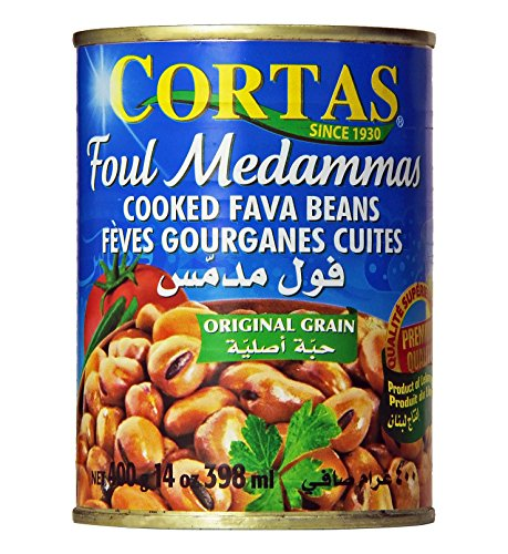 Cortas Fava Beans 14 Oz (12 PACK) – Cooked Foul Medammas | Ready to Eat