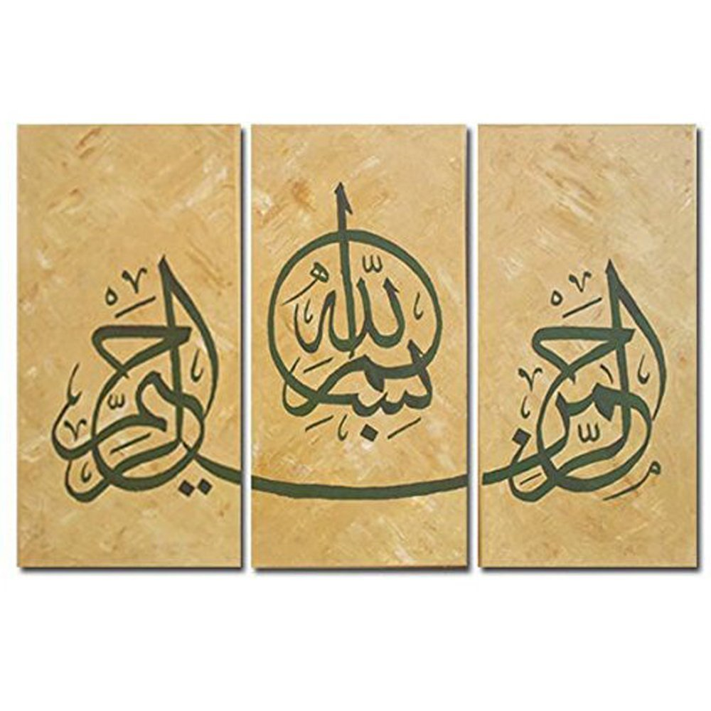Handmade Arabic Calligraphy Islamic Wall Art 3 Piece Oil Paintings ...