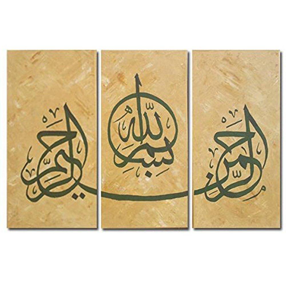 Amazon.com: Arabic Calligraphy Islamic Wall Art 3 Piece Canvas Wall ...