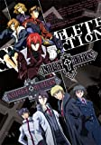 Knight Hunters & Knight Hunters Eternity-Complete Thin Pack