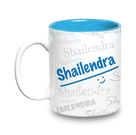 shailendra stylish name