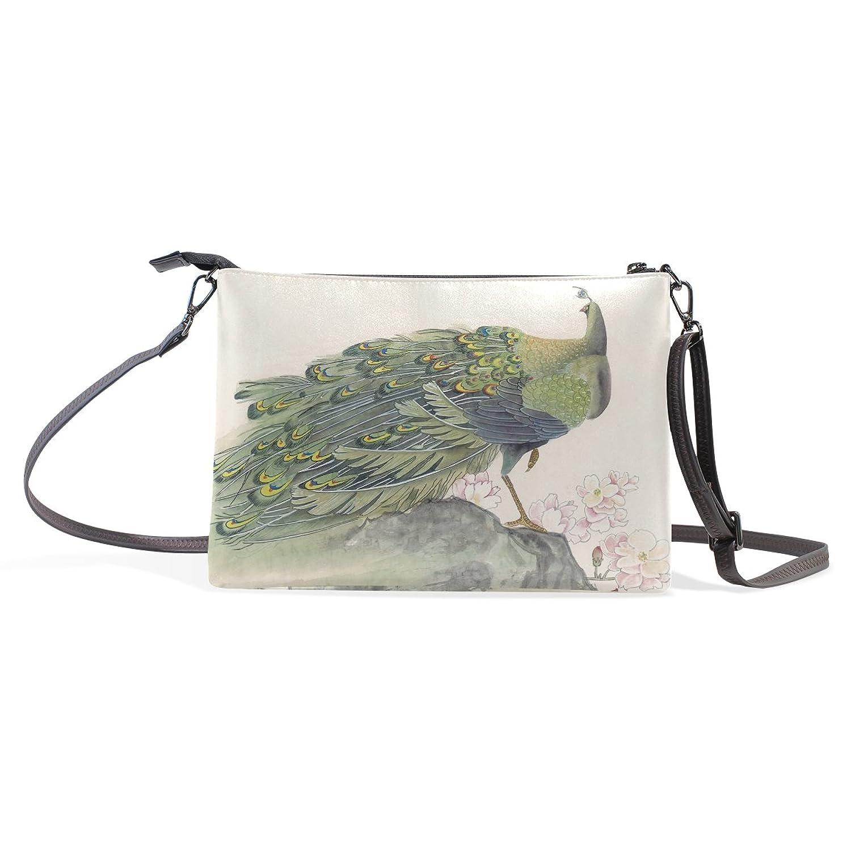 LEEZONE Femal Multipurpose Single Shoulder Bag with Peacock Printing
