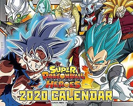 Ensky Super Dragon Ball Heroes Calendar 2020 Try-X Desktop Calendar Calendario de Mesa Escritorio Oficial Anime Japón: Amazon.es: Juguetes y juegos