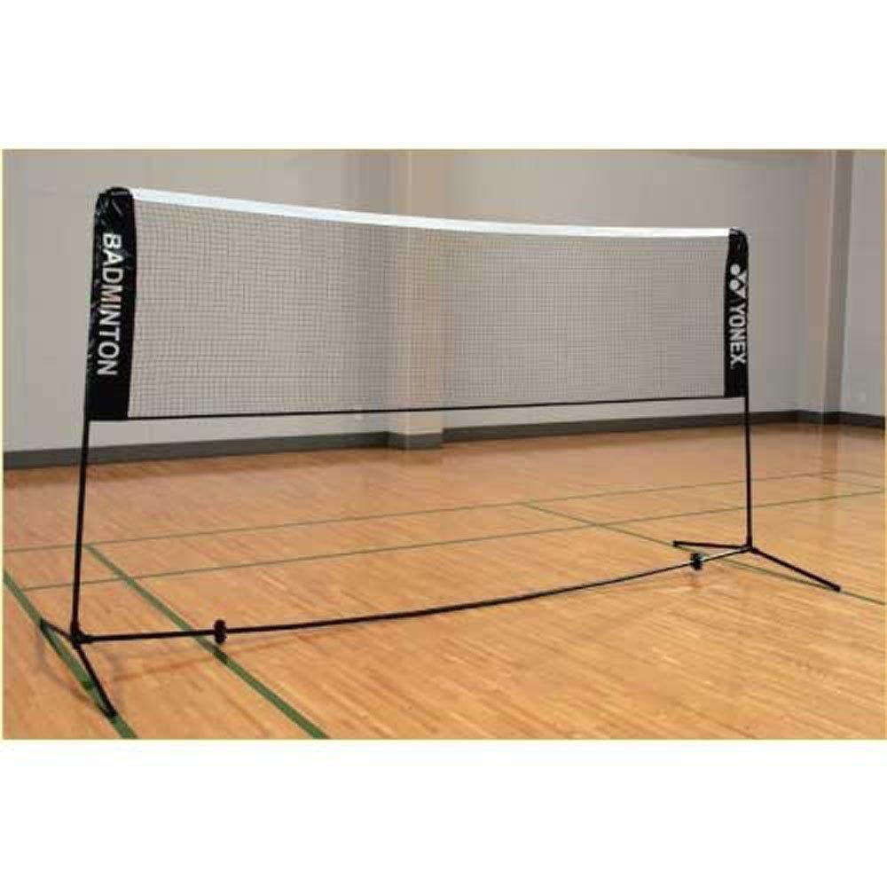 Amazon Yonex Portable Mini Badminton Court Badminton