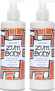 product image for Zum Patchouli Body Lotion (Pack of 2) with Dandelion, Red Clover, Shea Butter, Aloe, Meadowfoam Seed Oil, Avocado, Jojoba Oil, Sweet Almond, Rosemary, Chamomile, Sea Kelp and Ginseng, 8 oz