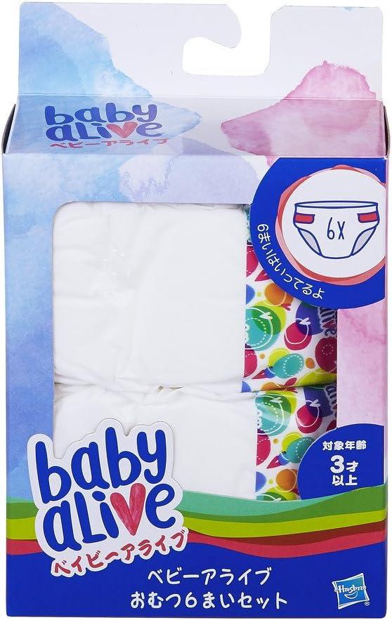*Baby alive diapers 6 My set C2723 Genuine