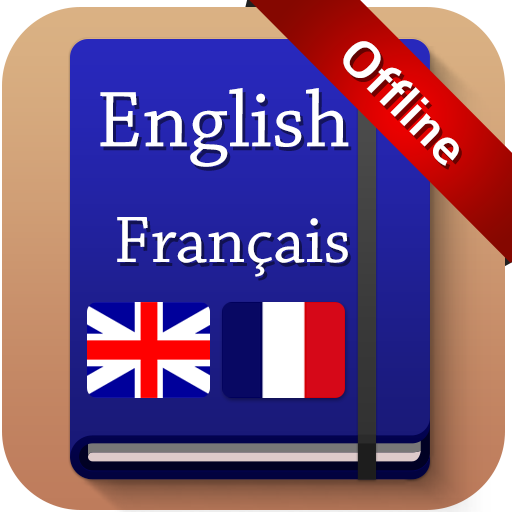 English to French Dictionary (Best Hebrew Dictionary App)