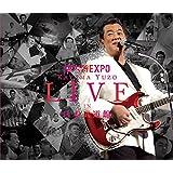 若大将EXPO~夢に向かって いま~加山雄三 LIVE in 日本武道館(DVD付)
