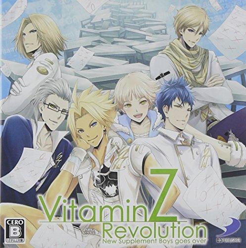 VitaminZ Revolutionの商品画像