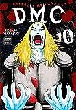 [Detroit Metal City: 10] (By: Kiminori Wakasugi) [published: October, 2011]