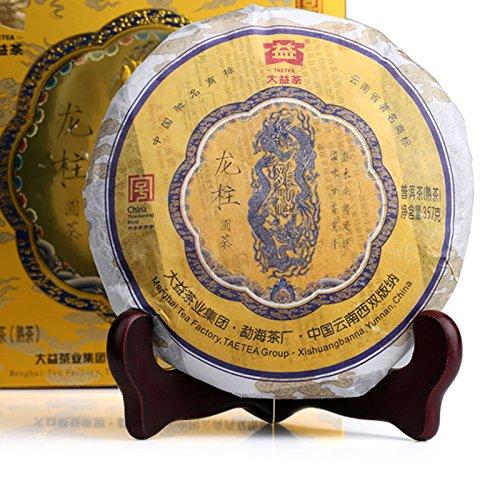 Lida 357g 2012yr Menghai Dayi Dragon Pole Ripe Pu-erh Tea Black Puer Tea Cake