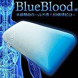 ブルーブラッド(BlueBlood) フュージョニングジェルピロー レギュラー