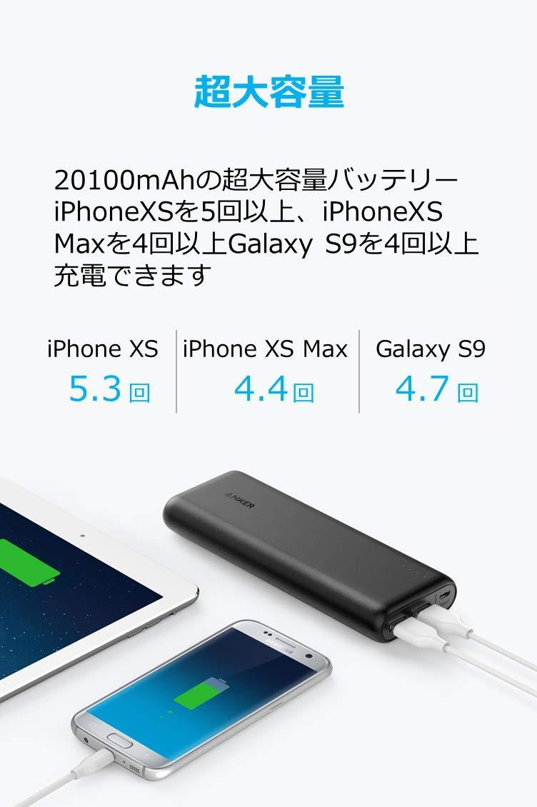e72a59973c ... 20100 (20100mAh 2ポート 超大容量 モバイルバッテリー)  【PSE認証済/PowerIQ搭載/マット仕上げ】iPhone&Android対応 (ブラック) | 家電&カメラ オンライン通販