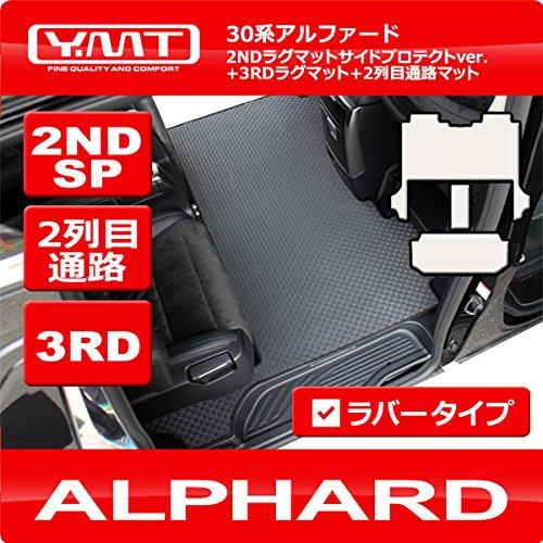 YMT 30系アルファード ガソリン車 SA-Cパッケージ ラバー製2NDSP+3RD+2列目通路マット B00Y84KINS SA-Cパッケージ  SACパッケージ