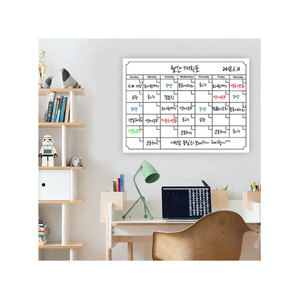[BOOJA58] Magnetic Dry Erase Calendar for Fridge: with Stain Resistant Technology, Monthly Whiteboard Wall Organizer: Refrigerator White Board,2 Color (Black) by BOOJA58 (Image #3)