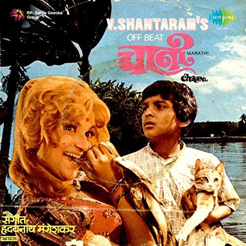 Amazon.com: Tumhi Re Don: Lata Mangeshkar: MP3 Downloads