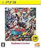 機動戦士ガンダム EXTREME VS. FULL BOOST PlayStation 3 the Best - PS3