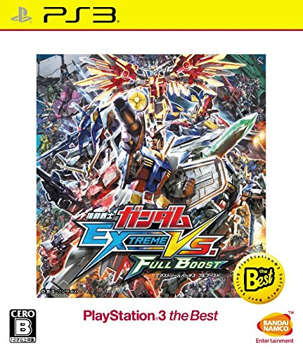 mobile-suit-gundam-extreme-vs-full-boost-playstation-3-the-best