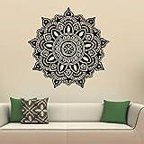 Stickers muraux, Oyedens Mandala fleur art Autocollants Indienne Chambre mur décalque murale maison Famille (Noir)