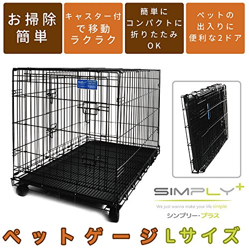Simply plus Folding Double Door Dog Crate/Cage, 36'', Black by Simply Plus (Image #1)