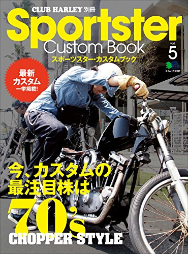 Club Style Sportster - 1