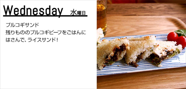 Yamazen (YAMAZEN) multi Sand maker (with hot sand Taiyaki plate) White YHS-X700-2N (W) by Yamazen (YAMAZEN) (Image #7)