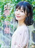 山根千佳 2019年 カレンダー 壁掛け B2 CL-207