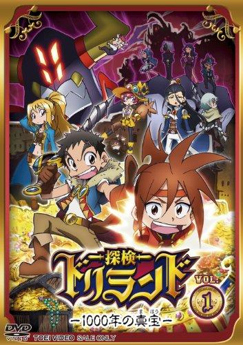 Animation - Tanken Driland 1000 Nen No Maho Vol.1 [Japan DVD] DSTD-8841