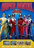 Power Rangers: Mirai Sentai Timeranger: The Complete Series