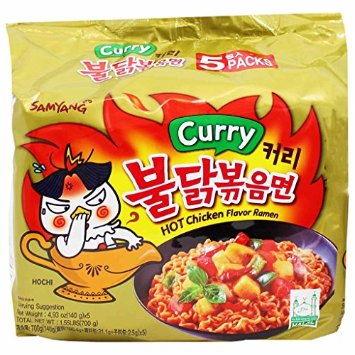 Samyang Fire Hot Curry Flavored Chicken Ramen Noodles Pack of 5, Korean Ramen Noodles
