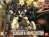 Bandai Hobby EW-03 Gundam Heavyarms Custom Endless Waltz 1/144 High Grade Fighting Action Kit