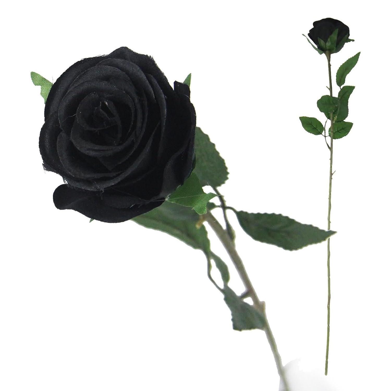 Single premium rose bud artificial silk funeral flowers with single premium rose bud artificial silk funeral flowers with leaves quality black amazon kitchen home izmirmasajfo