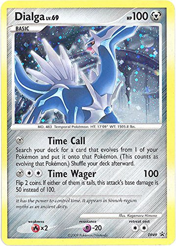Pokemon Diamond & Pearl 2009 Dialga Lv. 69 DP49 Promo Card [Toy] (Card Promo Toy)