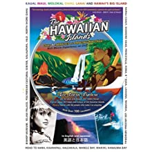 Hawaiian Islands DVD