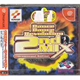 DanceDanceRevolution2ndMIX