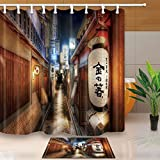 NYMB Japanese style Decor,Hanami Koji for Tea 69X70in Mildew Resistant Polyester Fabric Shower Curtain Suit With 15.7x23.6in Flannel Non-Slip Floor Doormat Bath Rugs