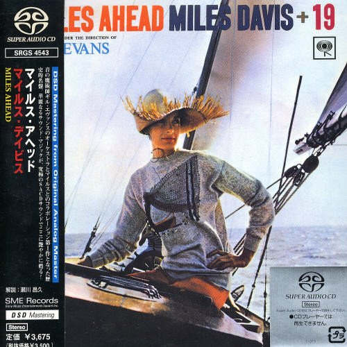 Miles Ahead by Imports