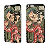 R2469 Japan Art 108 Heroes of Suikoden Saginoike Heikuro Case Cover For IPHONE 6S PLUS