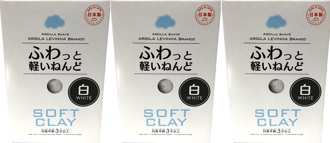 Soft clay set Black pack of 3