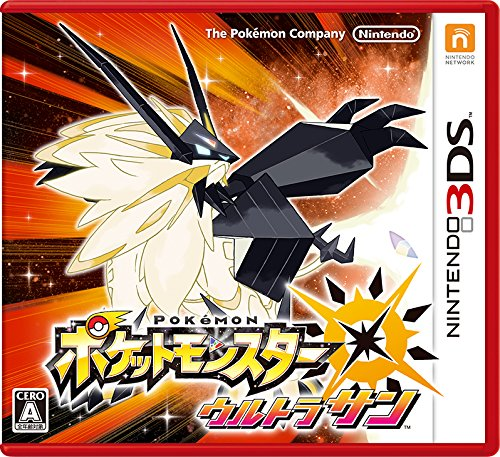 """Pokémon Ultra Sun"" Japanese Ver. [Region Locked / Not Compatible with North American Nintendo 3ds] [Japan] [Nintendo 3ds]"